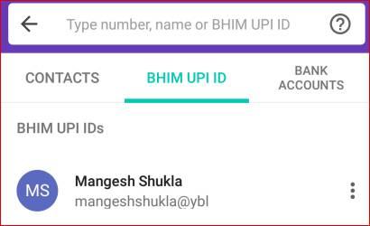 Bhim upi id phonepe app