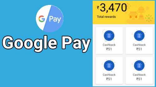 [Trick] Google Pay Download: Get ₹21 on Signup, ₹175/Refer