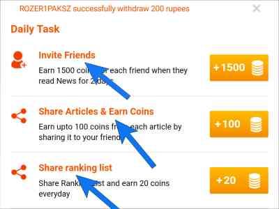 Rozdhan App daily task