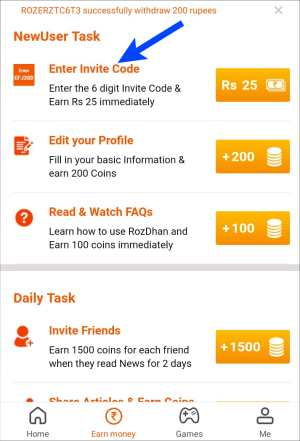 Rozdhan App Refer Code - Rs 50 Free + 6/Refer (Paytm Cash Earn App)