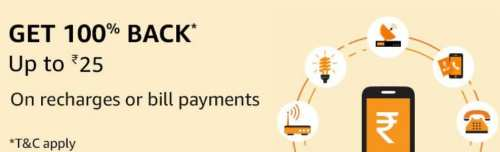 ShinyBaba : Amazon Pay Online mobile recharge and bill payment offer