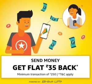 ShinyBaba - Amazon Pay UPI Send Money Offer