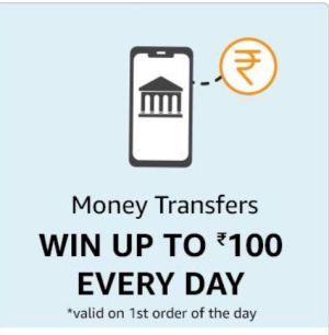 Amazon Pay Send money Offer 1