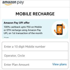 Amazon Jio Mobile Recharge Offer