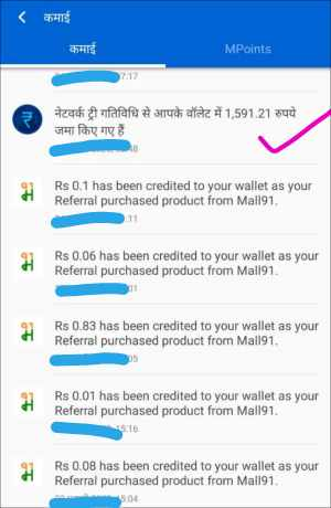 mall91 payment proof