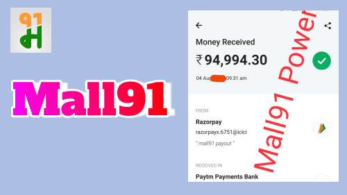 Mall91 App Kya Hai? Earn Rs.8000 daily | Work From Home