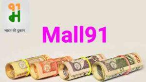 Mall91 App Shinybaba