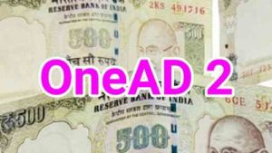 OneAD 2 App, Best Money Earning App in India, Refer and Earn App