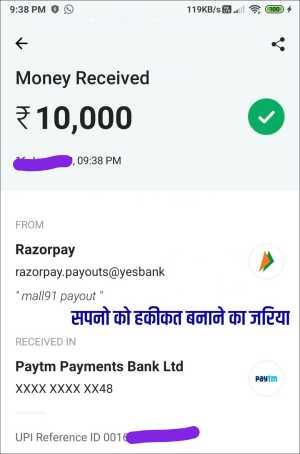 ShinyBaba earn money online payment proof 3
