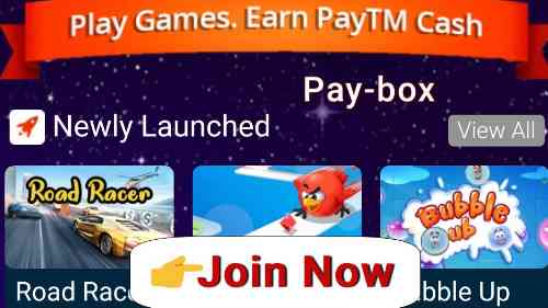 Join & Get Rs.50 Free, Play Game & Earn Money