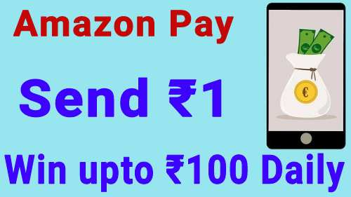 Send ₹1, Get ₹100 Cashback Daily