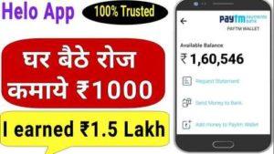 Earn Money Helo App