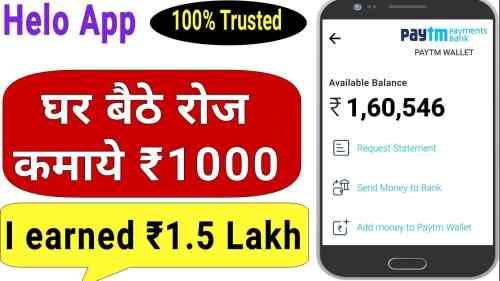 Earn Money Helo App