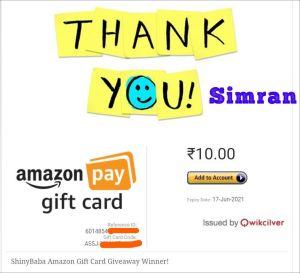 Win Free Amazon Gift Card/Voucher Giveaway