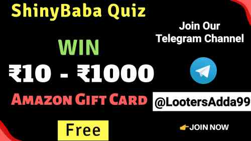 [₹10 – ₹1000] Free Amazon Gift Card/Voucher Giveaway | 5 Winners