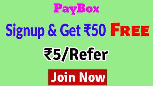Get Rs.50 Free On Signup, Rs.5/Refer