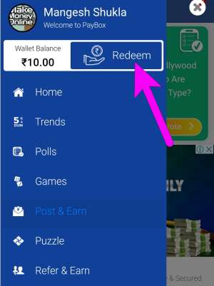 Paybox website App Earning Redeem