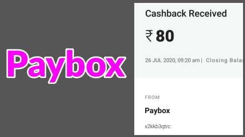 Paybox Refer Earn Free Paytm Cash App Website