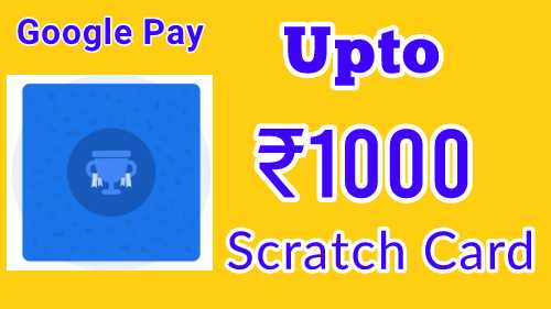 Send ₹150, Get Upto ₹1000 Scratch Card, 3 Cards/Week