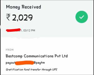 Fiewin App/APK Payment Proofs
