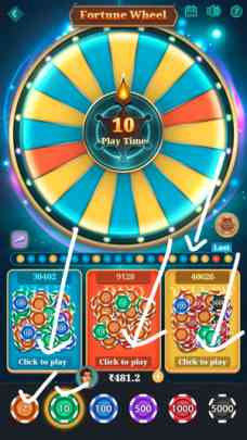 Spin wheel, Win Money and Redeem