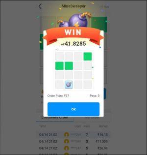 Fiewin Game APP/APK Winning Trick