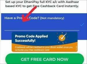 Apply Dhani App Promo Code