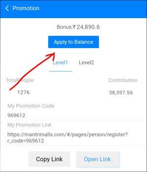 MantriMalls App Refer Earn Referral Code