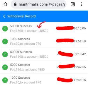 MantriMalls App Payment Proof